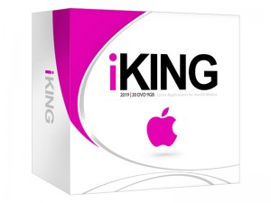 مجموعه نرمافزاری iKing 2019 شرکت پرند