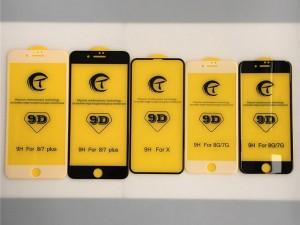 محافظ صفحه نمايش مدل 9D مناسب برای گوشی موبايل آیفون XS Max