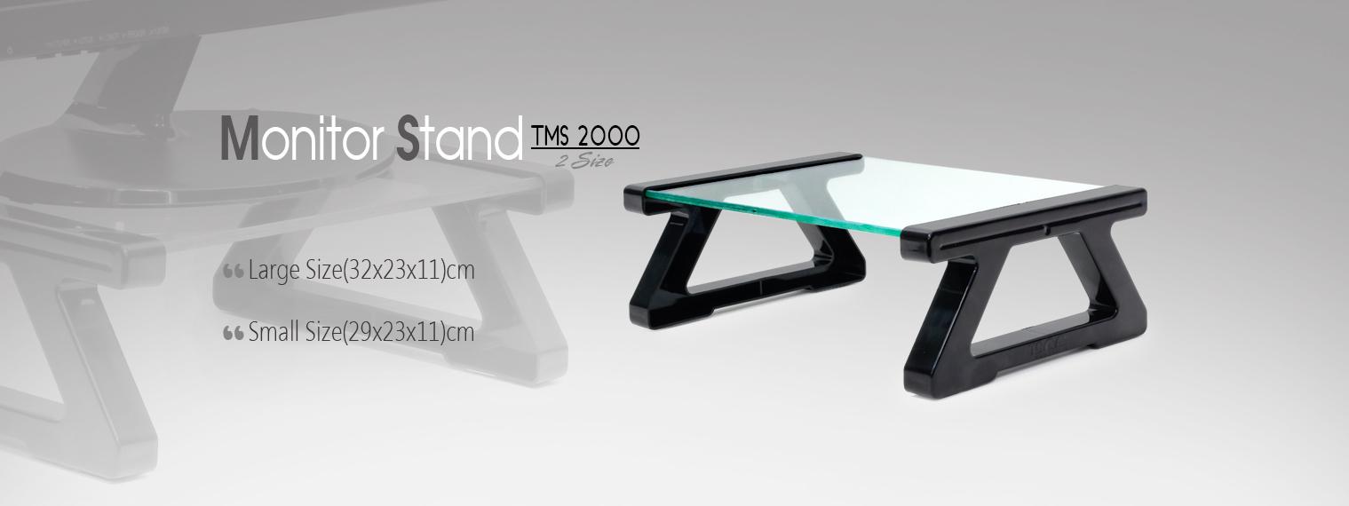 پایه زیر مانیتور TSCO TMS 2000 glass