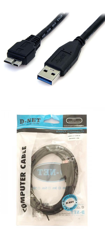کابل هارد اکسترنال USB 3.0 دی نت به طول 1.5 متر
