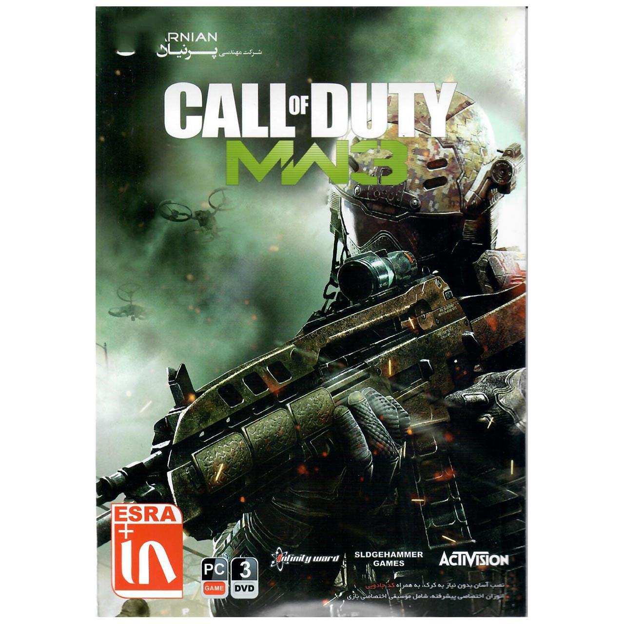 بازی کامپیوتری Call of Duty MW3 نشر پرنیان