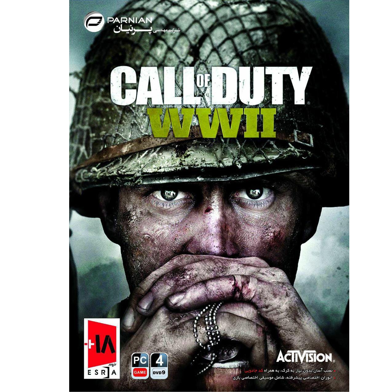 بازی کامپیوتری Call of Duty WWII نشر پرنیان