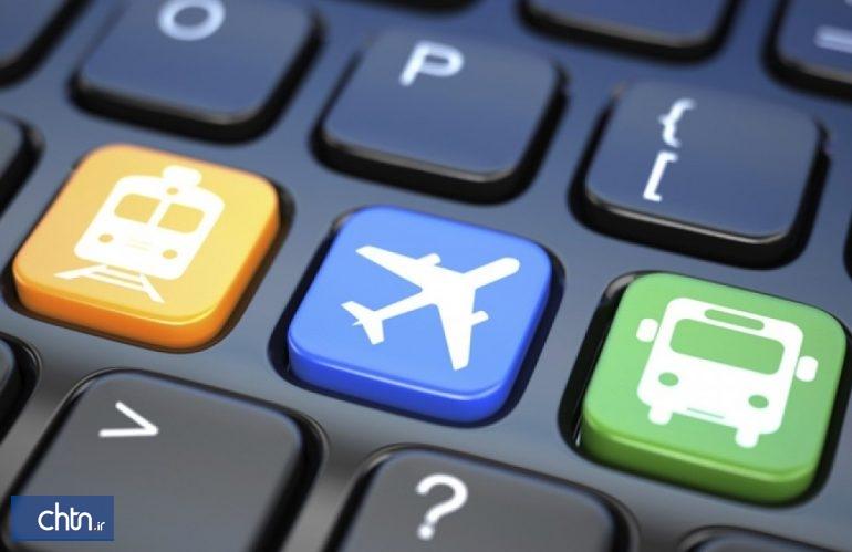تأثیرات فضای مجازی در گسترش گردشگری و صنایعدستی