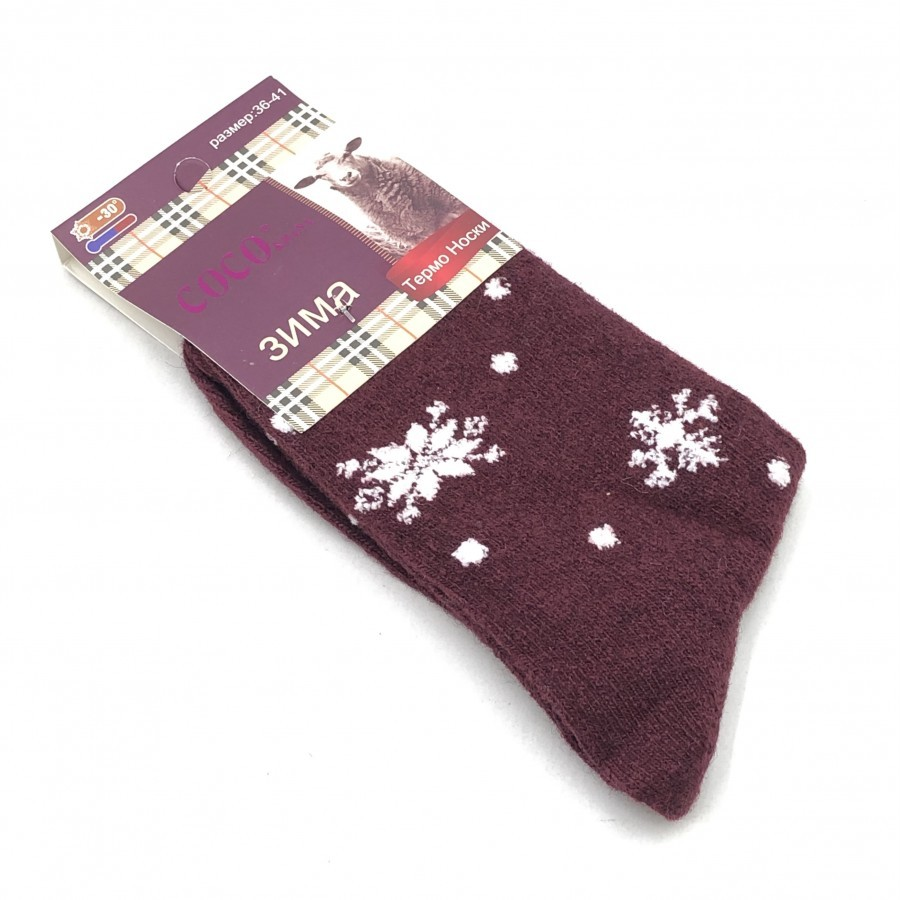 جوراب ساقدار پشمی Maroon