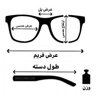 عینک مدل Cnt-A002-Red
