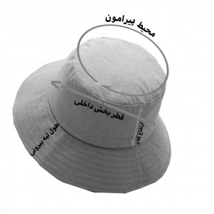 کلاه باکت سبز سدری مدل Bucket-Hat-Ceder-Grn