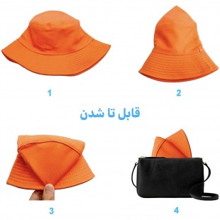 کلاه باکت نارنجی مدل Bucket-Hat-Ornge