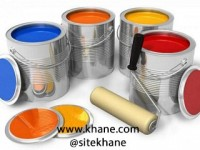 The Specialized Exhibition of Chemical Industries, Paint, Resin and Industrial Coatings