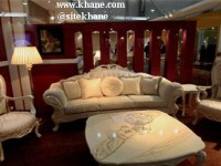 International Exhibition of Furniture for Home (Hofex)
