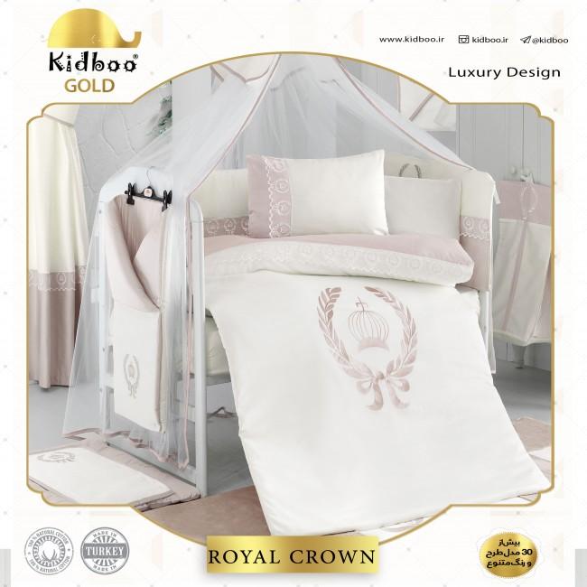 سرویس روتختی اکونومی 9 تکه Royal Crown