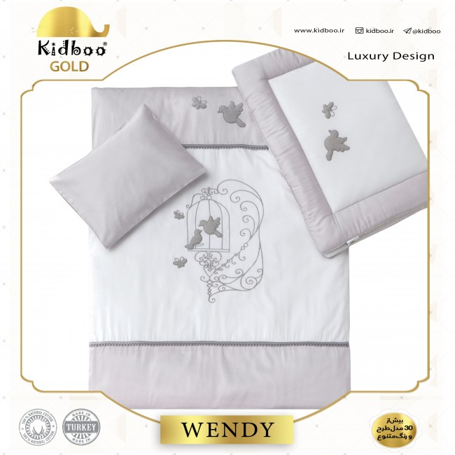 ست دم دستی 5 تکه Wendy