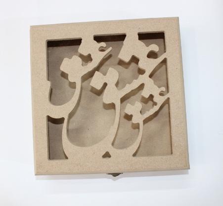 جعبه ی عشق کد151 ابعاد25در25