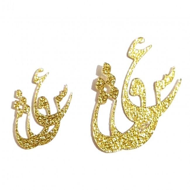 نماد طلایی عشق کد 25