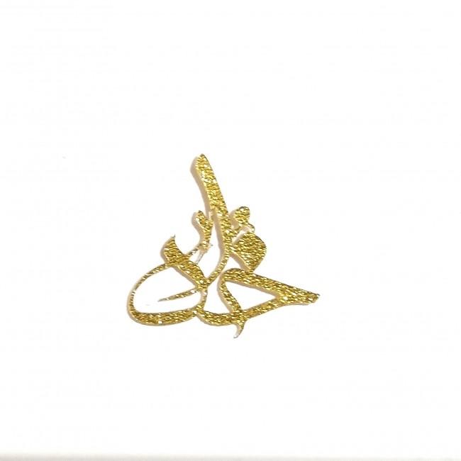 نماد طلایی  خدا  43