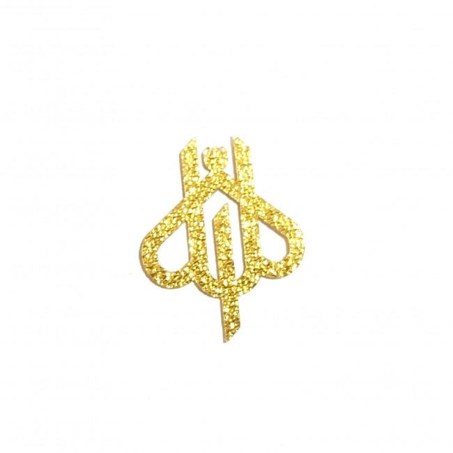 نماد طلایی   الله 41