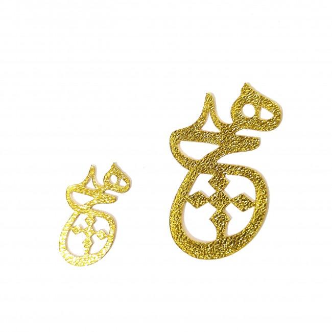 نماد طلایی هیچ کد 14