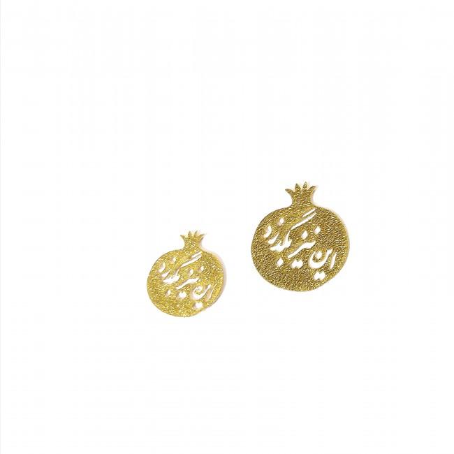 نماد طلایی انار شعر  37