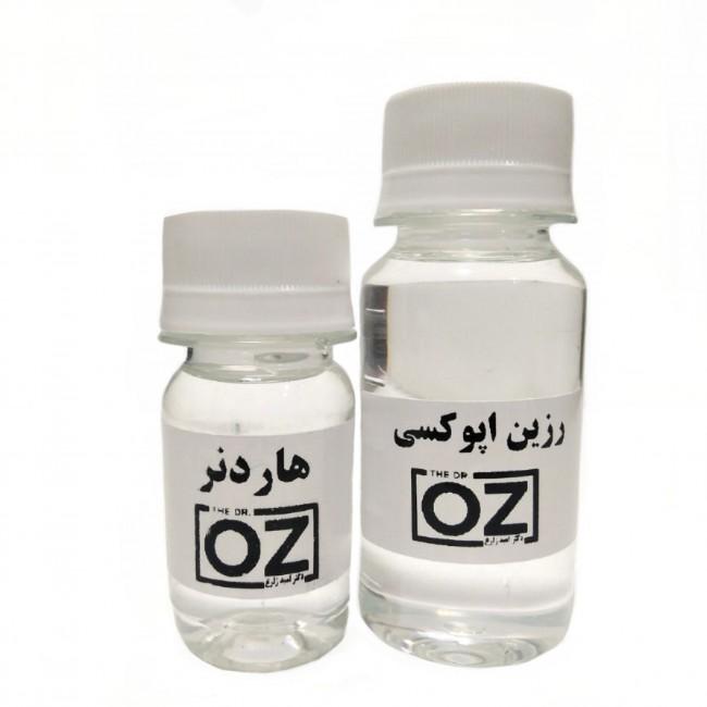رزین اپوکسی OZ رقیق شفاف 90 گرمی قیمت عمده خرید چوب زیورالات قالب