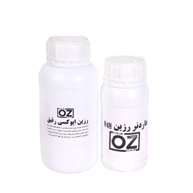 رزین اپوکسی OZ رقیق 750 گرمی مدل 3712607 خرید چوب زیورالات قالب
