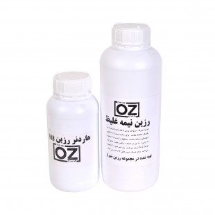 رزین اپوکسی OZ مدل نیمه غلیظ شفاف حجم 750 گرمی