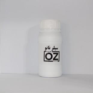 سیلر نانو OZ مخصوص