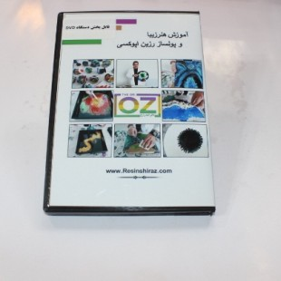 پکیج DVD آموزشی دکتر زارع