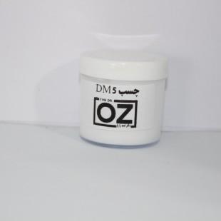 چسب Dm-5