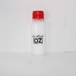 شیر واکس مخصوص رزین oz
