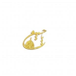 نماد  طلایی  یا حسین  45