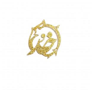 نماد طلایی خدا   40