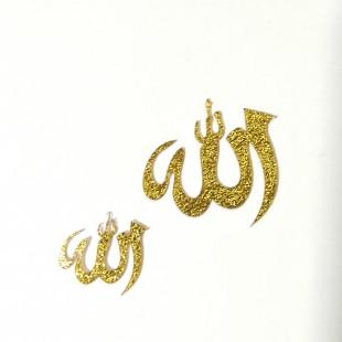 نماد طلایی الله  نستعلیق  32