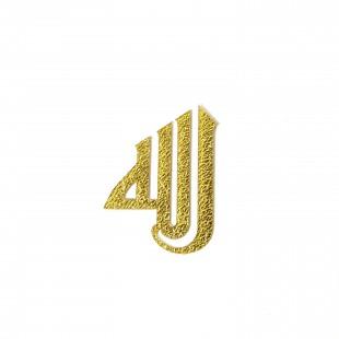 نماد طلایی  الله شکسته  42