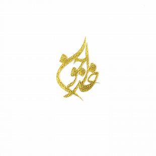 نماد طلایی  خداجون  47