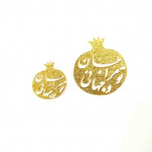 نماد طلایی انار کد 48