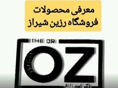 معرفی محصولات رزین اپوکسی در شیراز oz
