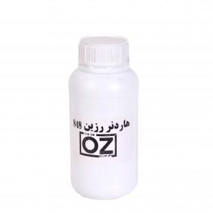 هاردنر OZ مدل نیمه غلیظ شفاف 1.5kg مخصوص چوب زیورالات قالب
