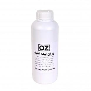 رزین اپوکسی OZ مدل نیمه غلیظ شفاف 1.5kg مخصوص چوب زیورالات قالب