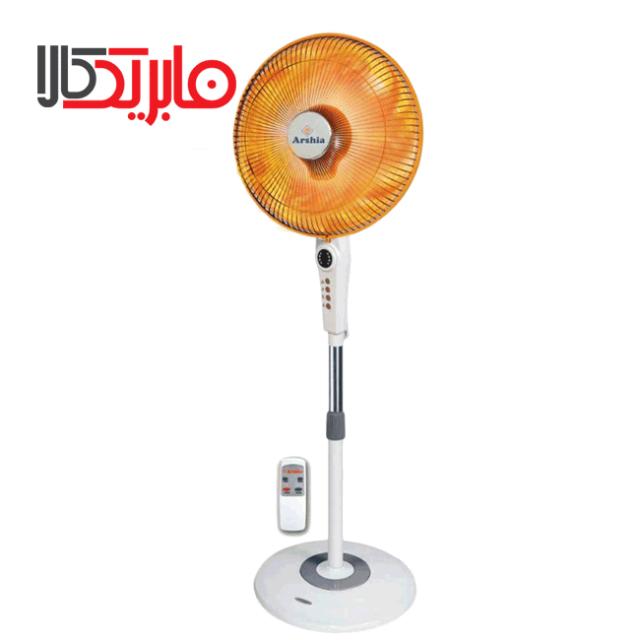 بخاری برقی هالوژنی کم مصرف پنکه ای ارشیا مدل کلاسیک بدون فن