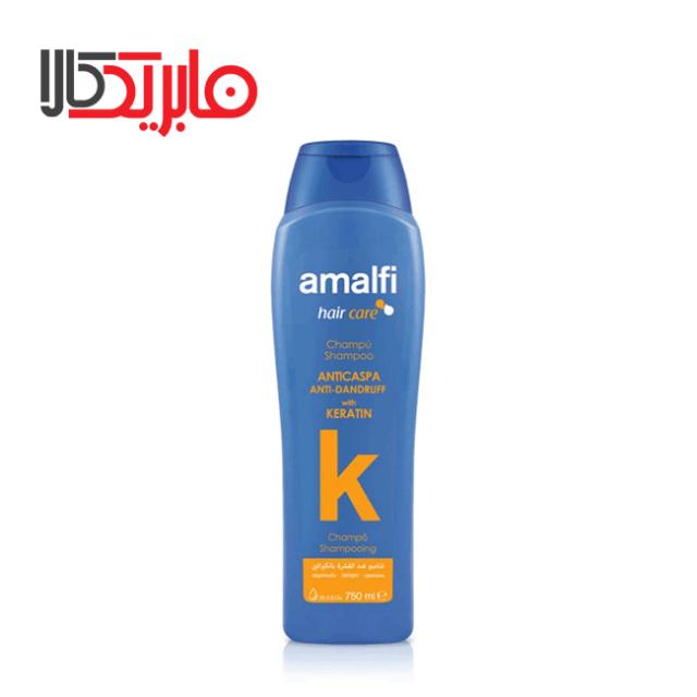 شامپو کراتینه آمالفی برای موهای خشک و ضد شوره 750 میل