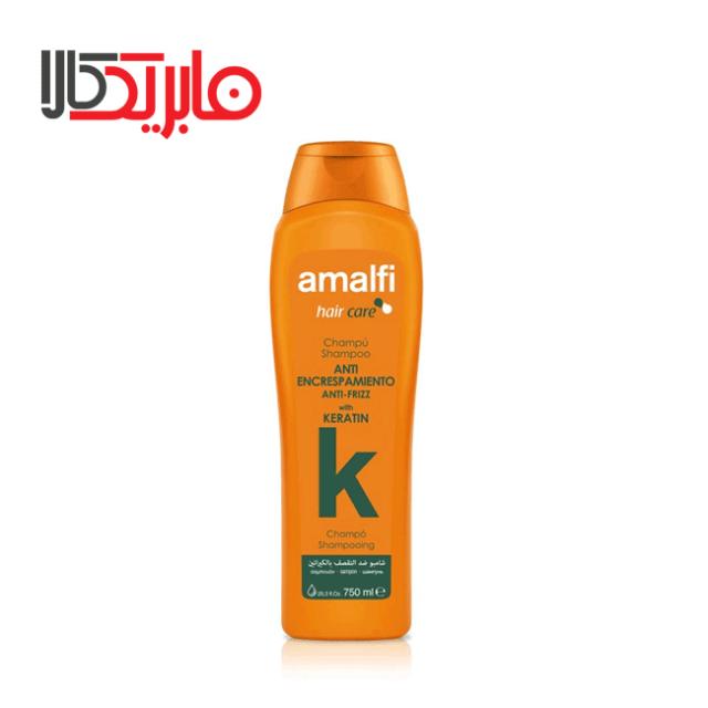شامپو کراتینه آمالفی برای موهای فر ومجعد 750میل