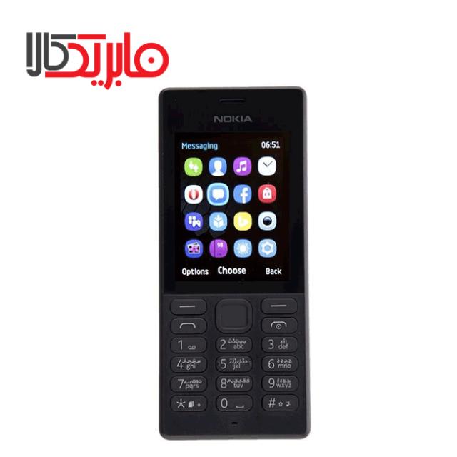 گوشی موبایل نوکیا Nokia 150 -2020