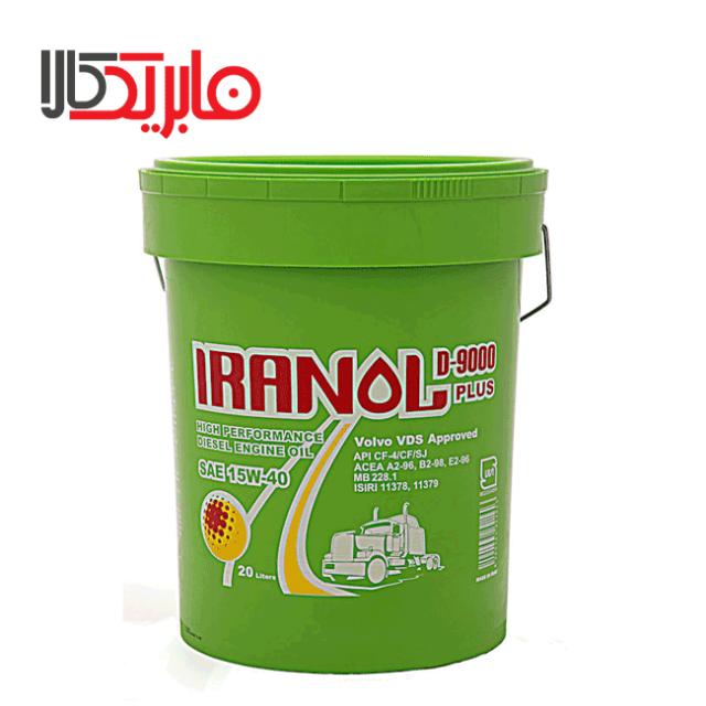 ایرانول D-9000 PLUS