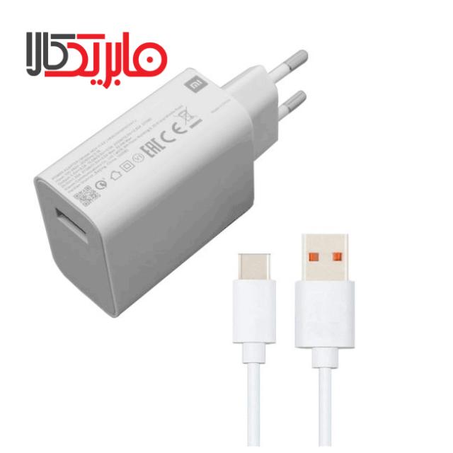 شارژر دیواری شیائومی مدل MDY-11-EP به همراه کابل تبدیل USB-C
