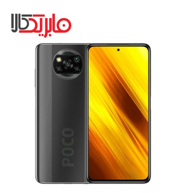 گوشی موبایل شیائومی مدل POCO X3 NFC  دو سیم کارت ظرفیت 64 گیگابایت و رم 6 گیگابایت