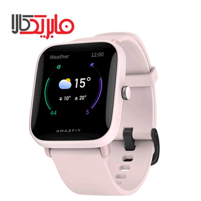 ساعت هوشمند امیزفیت Amazfit Bip U