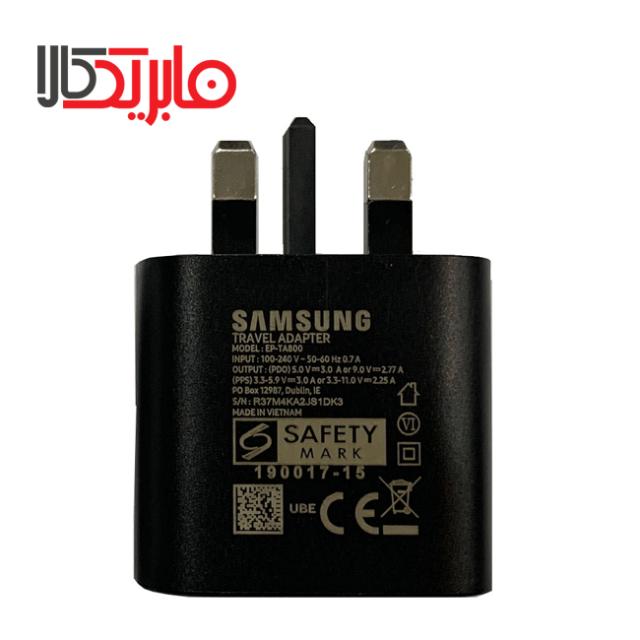 آداپتور شارژ تایپ سی سامسونگ اصلی Samsung 25W USB-C (EP-TA800)