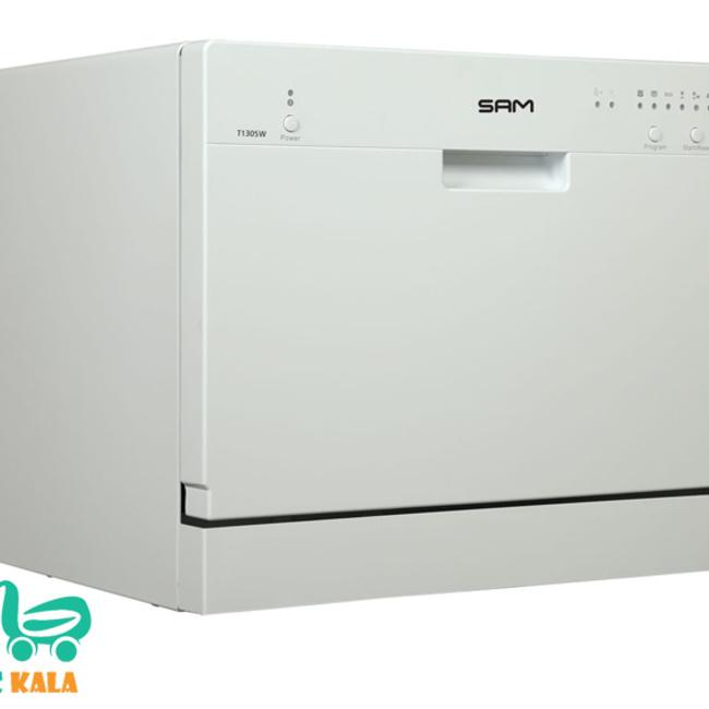 ظرفشویی رومیزی سام مدل 1305W