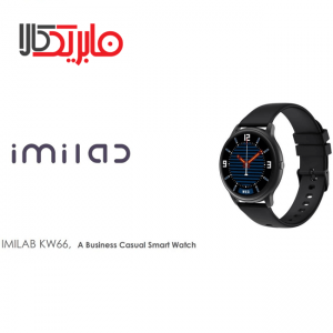 ساعت هوشمند ایمیلب مدل KW66 45mm
