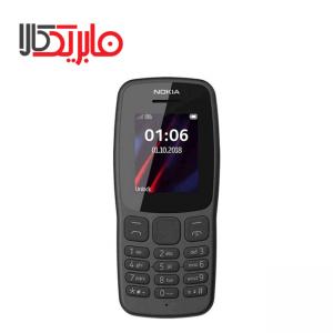 گوشی موبایل نوکیا 106