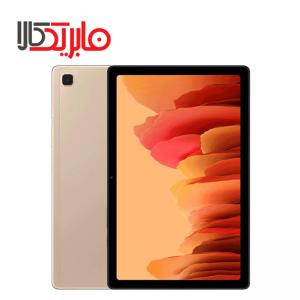 """تبلت سامسونگ مدل Galaxy Tab A7 (2020, 10.4"""") SM-T505 ظرفیت 32 گیگابایت"""